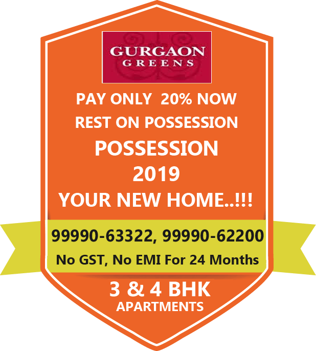 Subvention plans in Emaar Gurgaon Greens